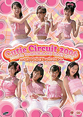 DVDジャケット2、Cutie Circuit 2006 Final in YOMIURI LAND EAST LIVE